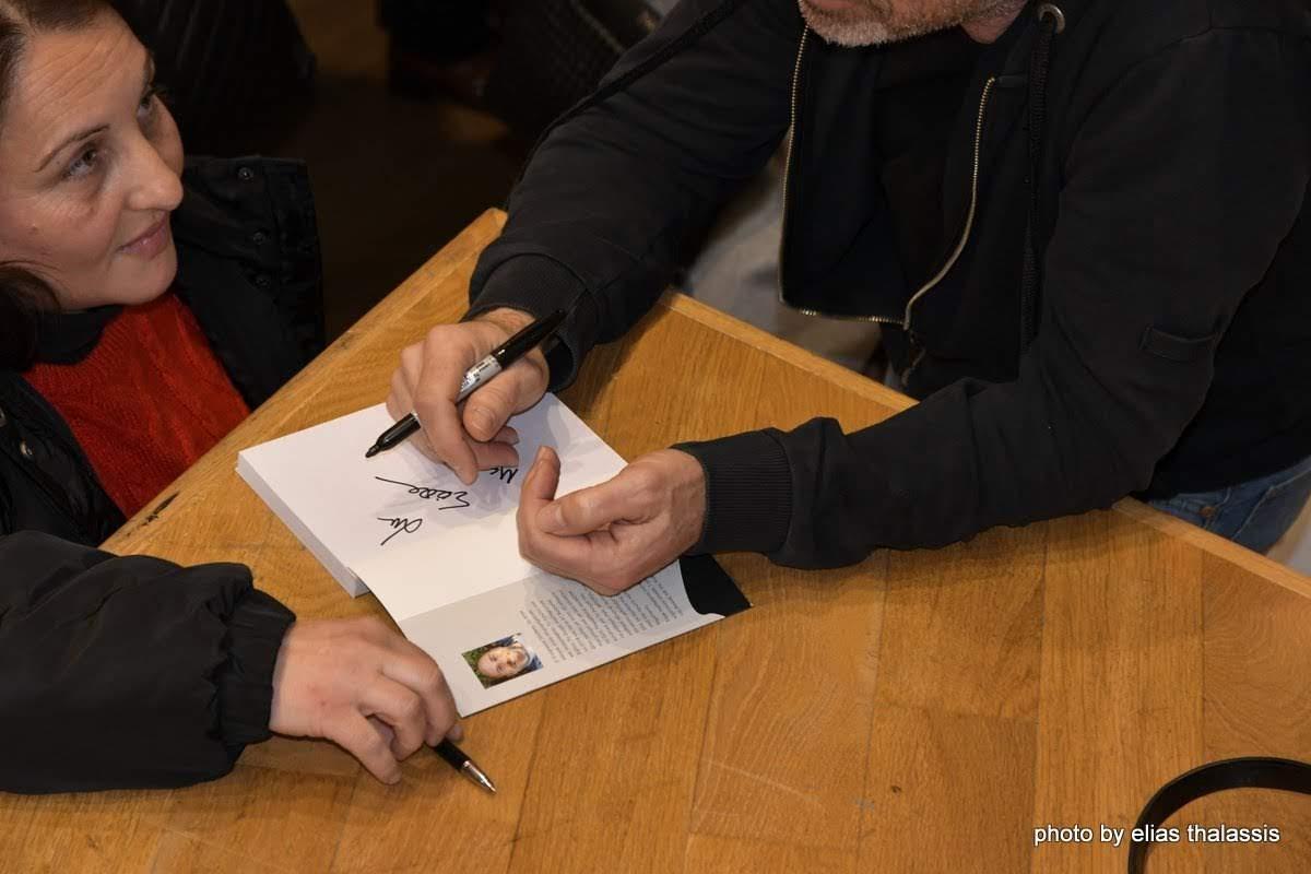 Με επιτυχία πραγματοποιήθηκε η παρουσίαση των βιβλίων του Στέφανου Ξενάκου σε διοργάνωση Δήμου Χαλκιδέων και ΔΟΠΠΑΧ DSC 4870