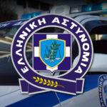 , ΧΑΛΚΙΔΑ: Σύλληψη αλλοδαπού ο οποίος κατηγορείτε για παράβαση νομοθεσίας περί τελωνειακού κώδικα, Eviathema.gr | Εύβοια Τοπ Νέα Ειδήσεις