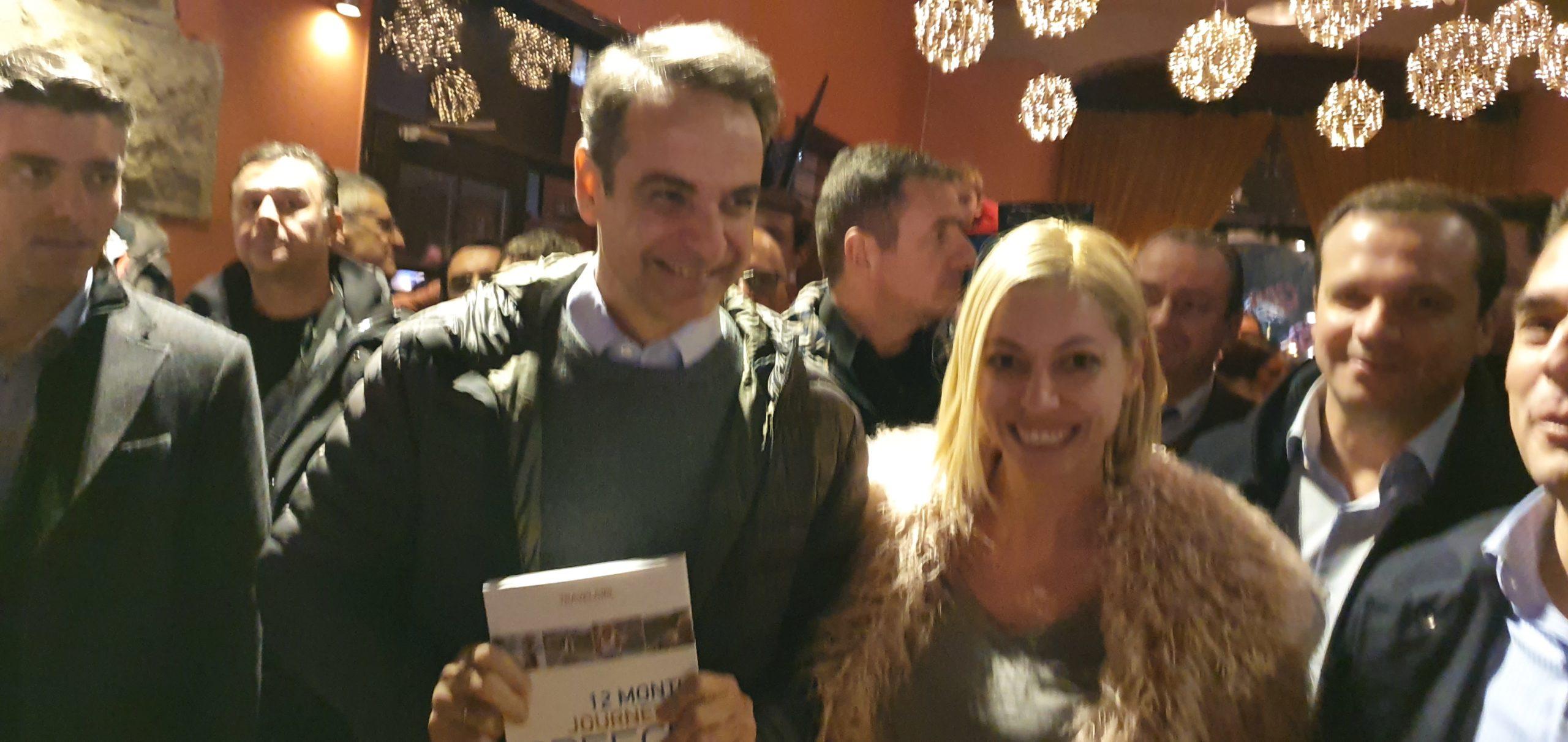 Μαρκέλλα Σαράιχα Φέσσα Συνέντευξη της Μαρκέλλας Σαράιχα Φέσσα, συγγραφέα του 12 Month Journey in Greece 20191220 192302 scaled