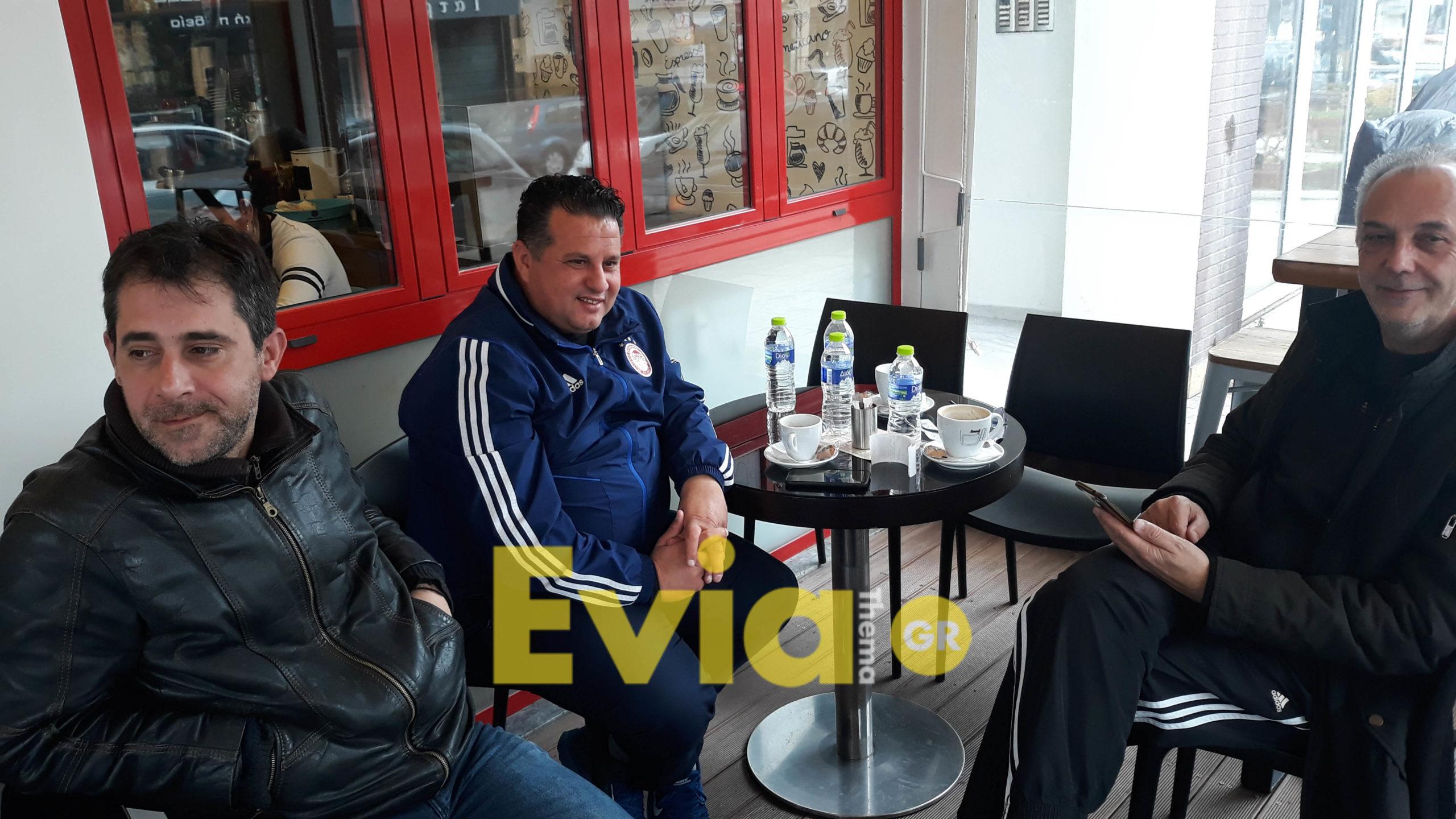 , Συνάντηση κορυφής….τι συζητάνε;, Eviathema.gr | Εύβοια Τοπ Νέα Ειδήσεις