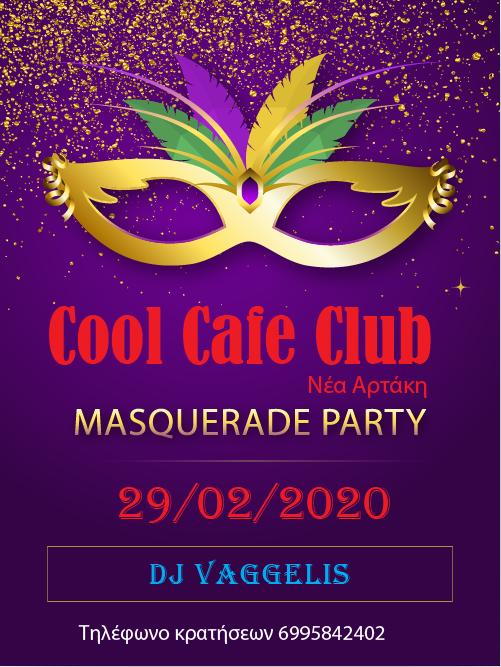 , Μασκέ Πάρτυ αύριο στο Cool Cafe Club στην Νέα Αρτάκη, Eviathema.gr | ΕΥΒΟΙΑ ΝΕΑ - Νέα και ειδήσεις από όλη την Εύβοια