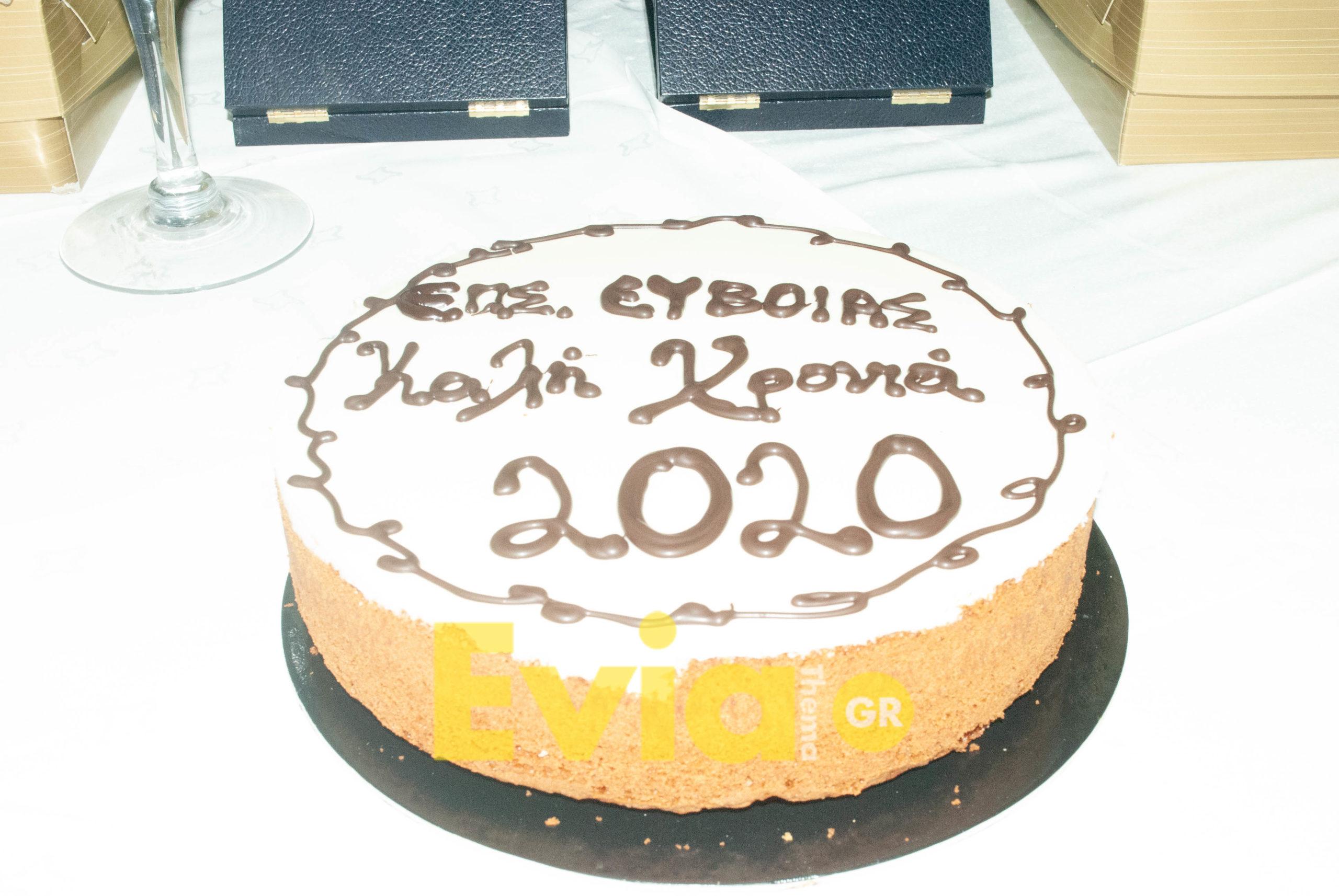 ΕΠΣ Ευβοίας Πραγματοποιήθηκε η κοπή πίτας της ΕΠΣ Ευβοίας για τα σωματεία Κεντρικής Εύβοιας DSC 0451 scaled