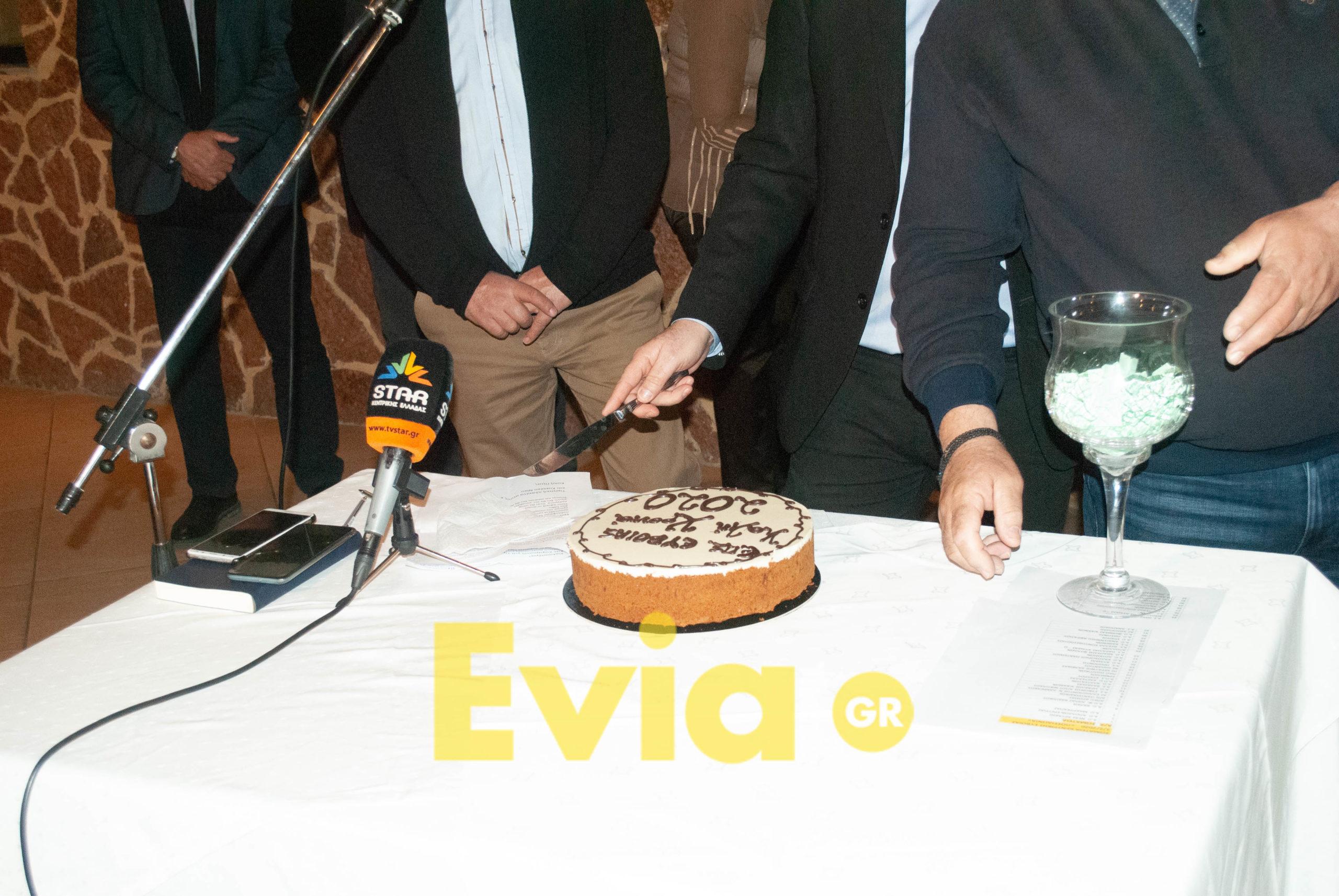 ΕΠΣ Ευβοίας Πραγματοποιήθηκε η κοπή πίτας της ΕΠΣ Ευβοίας για τα σωματεία Κεντρικής Εύβοιας DSC 0505 scaled