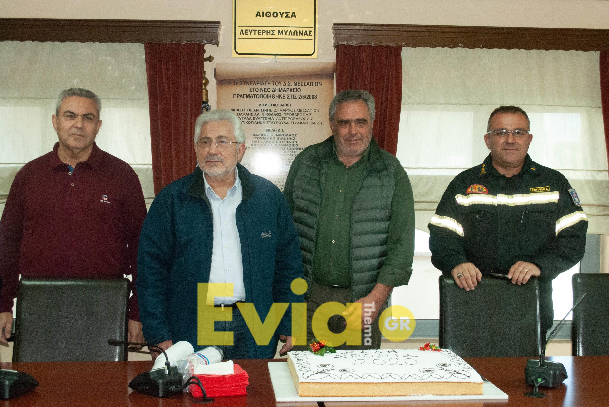 , Πραγματοποιήθηκε η κοπή πίτας των διοικητικών και οικονομικών υπαλλήλων του Δήμου Διρφύων Μεσσαπίων, Eviathema.gr | Εύβοια Τοπ Νέα Ειδήσεις