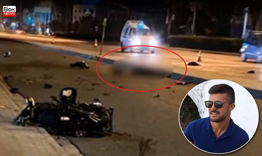, Γλυφάδα – τροχαίο: Υπό άκρα μυστικότητα κατέθεσε η γυναίκα συνοδηγός της Corvette, Eviathema.gr | ΕΥΒΟΙΑ ΝΕΑ - Νέα και ειδήσεις από όλη την Εύβοια