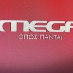 , Ξανά στον αέρα το mega, Eviathema.gr | Εύβοια Τοπ Νέα Ειδήσεις
