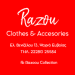 , Razou Collection – Κατάστημα Ρούχων Ψαχνά Ευβοίας, Eviathema.gr   Εύβοια Τοπ Νέα Ειδήσεις