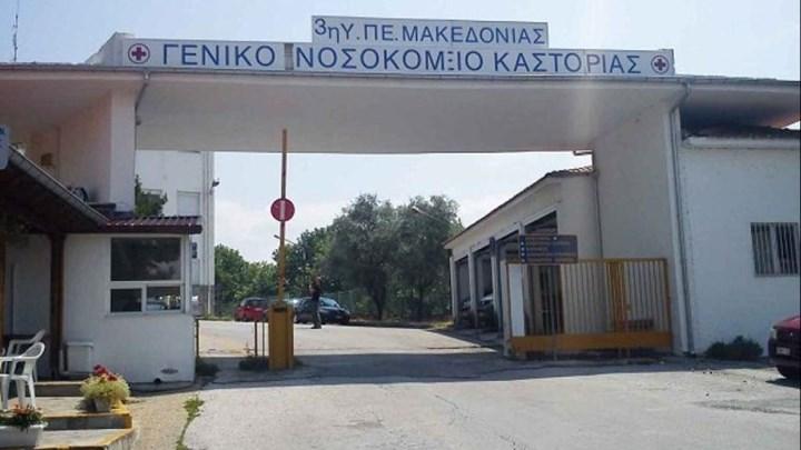 , Κορονοϊός: Συνολικά 29 οι νεκροί στην Ελλάδα, Eviathema.gr | Εύβοια Τοπ Νέα Ειδήσεις
