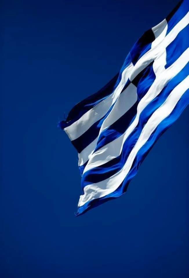 Γιώργος Κελαϊδίτης Γιώργος Κελαιδίτης: Μπορεί να μην καταφέραμε σήμερα να την γιορτάσουμε όπως της αξίζει, αλλά κυματίζει περήφανη μέσα στις καρδιές όλων των Ελλήνων 90594966 204379580981018 261370428071608320 n