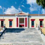 , Ο Δήμος Καρύστου δίπλα στους μαθητές της περιοχής αυτή τη δύσκολη περίοδο, Eviathema.gr | Εύβοια Τοπ Νέα Ειδήσεις