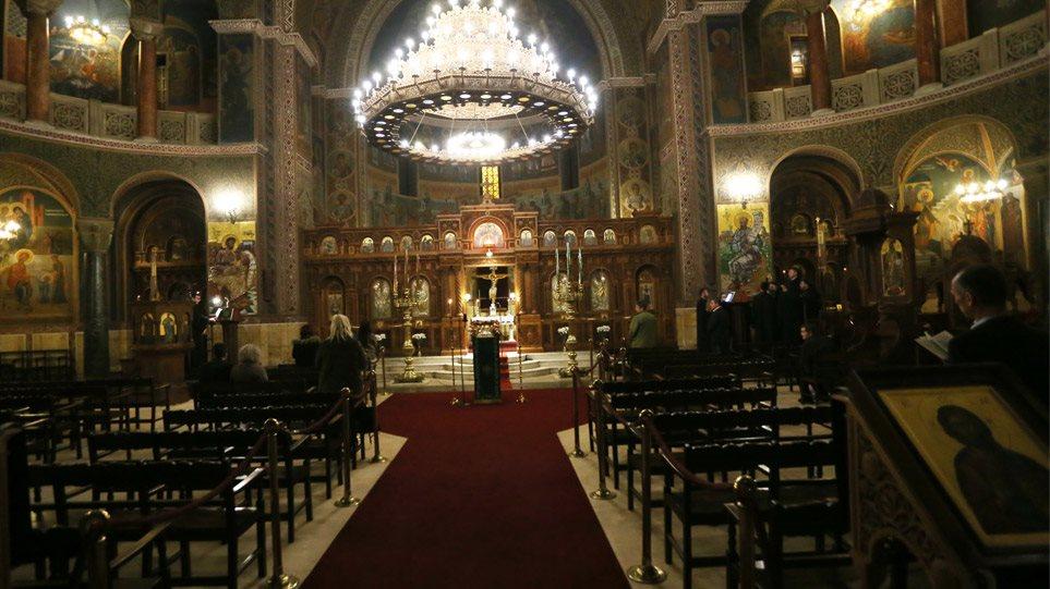 , Κορονοϊός: Μακριά από τις εκκλησίες το Πάσχα, Eviathema.gr | Εύβοια Τοπ Νέα Ειδήσεις