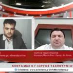 , Εδώ Ζούμε – Γιώργος Τσαπουρνιώτης: Τι είπε στον Σωτήρη Μπαρσάκη για τα ακραία καιρικά φαινόμενα, Eviathema.gr | Εύβοια Τοπ Νέα Ειδήσεις