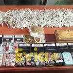 , Ψαχνά Ευβοίας: Σύλληψη ημεδαπού για παράνομη κατοχή τσιγάρων και καπνού, Eviathema.gr | Εύβοια Τοπ Νέα Ειδήσεις