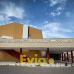 , Καταργούνται 37 τμήματα στα ΑΕΙ – Τα 2 στα Ψαχνά Ευβοίας, Eviathema.gr | Εύβοια Τοπ Νέα Ειδήσεις