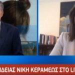 , Κεραμέως για πανελλήνιες : Ο μόνος τρόπος να γίνουν Σεπτέμβρη είναι να το πει ο Τσιόδρας, Eviathema.gr   Εύβοια Τοπ Νέα Ειδήσεις