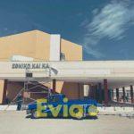 , ΕΚΠΑ Ψαχνών: Υπάλληλος βρέθηκε θετικός στον κορωνοϊό, Eviathema.gr   Εύβοια Τοπ Νέα Ειδήσεις