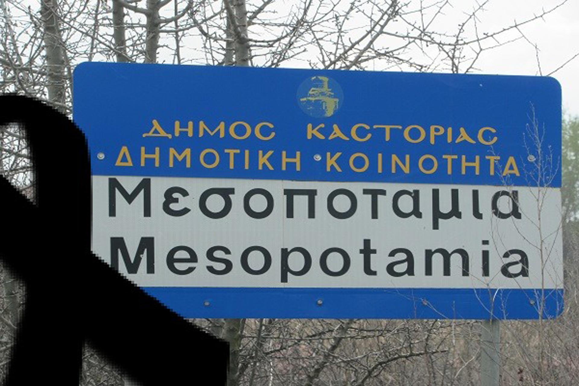 Καστοριά νεκρός, Κορονοϊός: 86 οι νεκροί – Ακόμη ένας στην Καστοριά – Νοσηλευόταν σε Νοσοκομείο της Θεσσαλονίκης, Eviathema.gr | ΕΥΒΟΙΑ ΝΕΑ - Νέα και ειδήσεις από όλη την Εύβοια