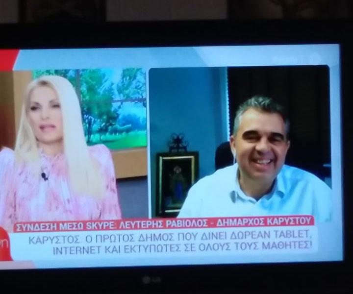 , Λευτέρης Ραβιόλος, ο δήμαρχος Καρύστου στην Εκπομπή της Ελένης Μενεγάκη, Eviathema.gr | ΕΥΒΟΙΑ ΝΕΑ - Νέα και ειδήσεις από όλη την Εύβοια