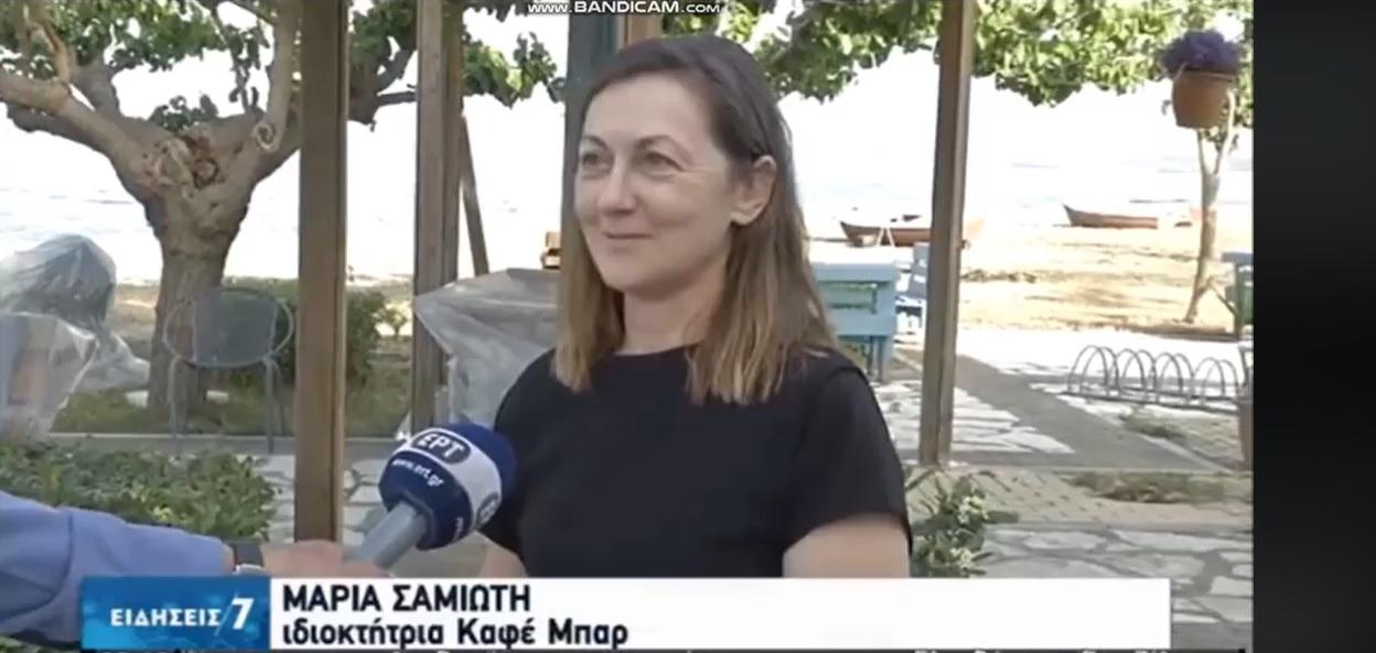 Βόρεια Εύβοια: Οδοιπορικό της ΈΡΤ, Βόρεια Εύβοια: Οδοιπορικό της ΈΡΤ, Eviathema.gr | Εύβοια Τοπ Νέα Ειδήσεις