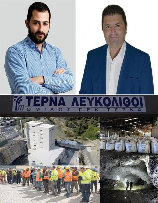 Υπόθεση ΤΕΡΝΑ: Γενική συνέλευση στο γυμνάσιο Μαντουδίου, Υπόθεση ΤΕΡΝΑ: Γενική συνέλευση στο γυμνάσιο Μαντουδίου αύριο με Σπανό και Κελαϊδίτη, Eviathema.gr | Εύβοια Τοπ Νέα Ειδήσεις