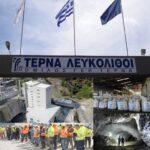 , Θέμα αναστολή λειτουργίας της ΤΕΡΝΑ: Συνάντηση σήμερα Σπανού, Κελαϊδίτη, Τσαπουρνιώτη με τον Βρούτση, Eviathema.gr   Εύβοια Τοπ Νέα Ειδήσεις