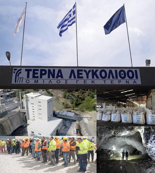 αναστολή λειτουργίας της ΤΕΡΝΑ, Θέμα αναστολή λειτουργίας της ΤΕΡΝΑ: Συνάντηση σήμερα Σπανού, Κελαϊδίτη, Τσαπουρνιώτη με τον Βρούτση, Eviathema.gr | ΕΥΒΟΙΑ ΝΕΑ - Νέα και ειδήσεις από όλη την Εύβοια