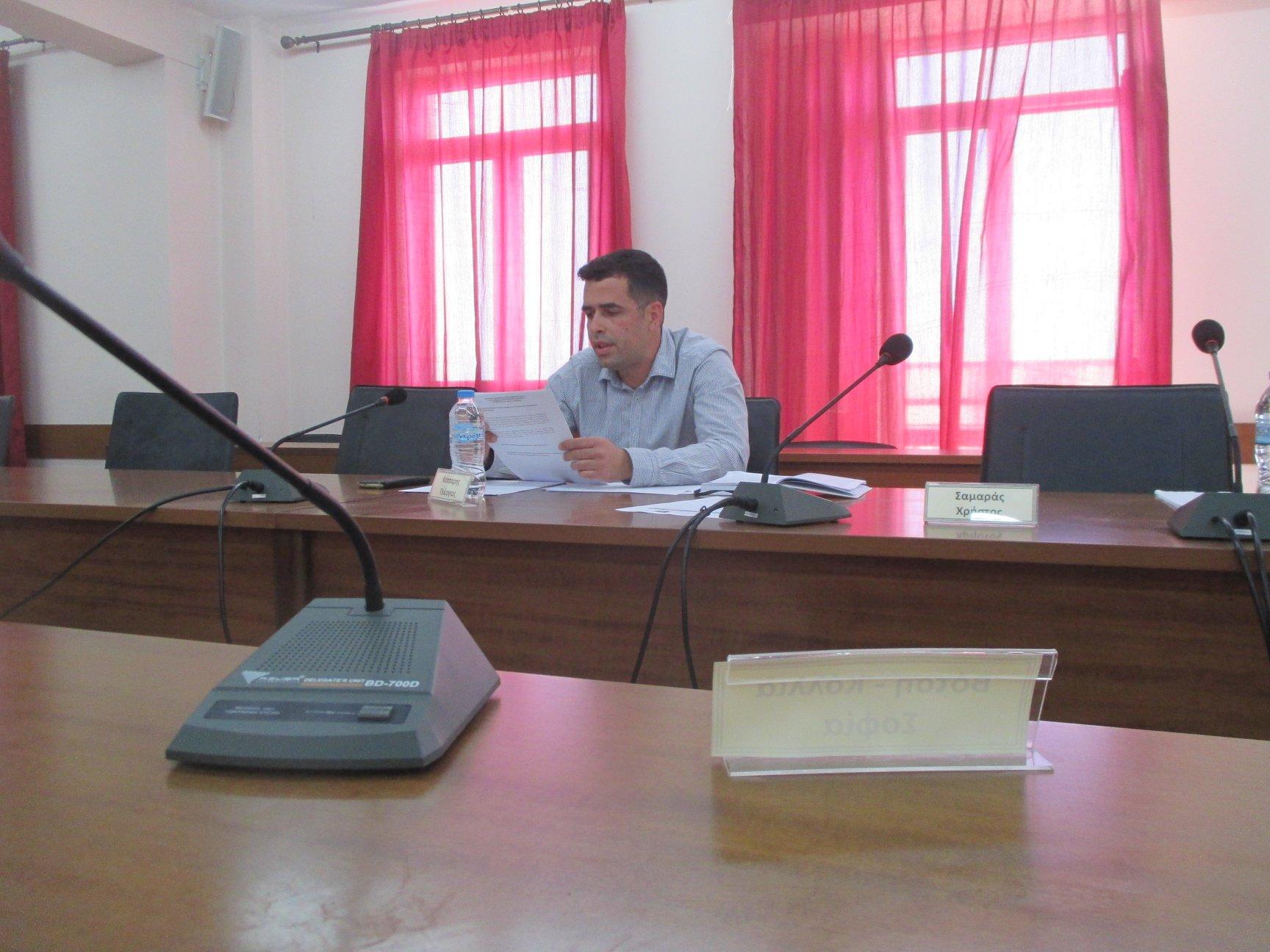 Αναπτυξιακή Εύβοιας, Αναπτυξιακή Εύβοιας: Συνεδρίασαν για το πρόγραμμα Leader για Νότια Εύβοια και Σκύρο, Eviathema.gr | Εύβοια Τοπ Νέα Ειδήσεις