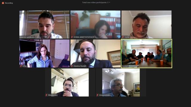 Λάρκο: Τηλεδιάσκεψη έκαναν οι βουλευτές του ΣΥΡΙΖΑ με τους εργαζόμενους, Λάρκο: Τηλεδιάσκεψη έκαναν οι βουλευτές του ΣΥΡΙΖΑ με τους εργαζόμενους, Eviathema.gr | ΕΥΒΟΙΑ ΝΕΑ - Νέα και ειδήσεις από όλη την Εύβοια