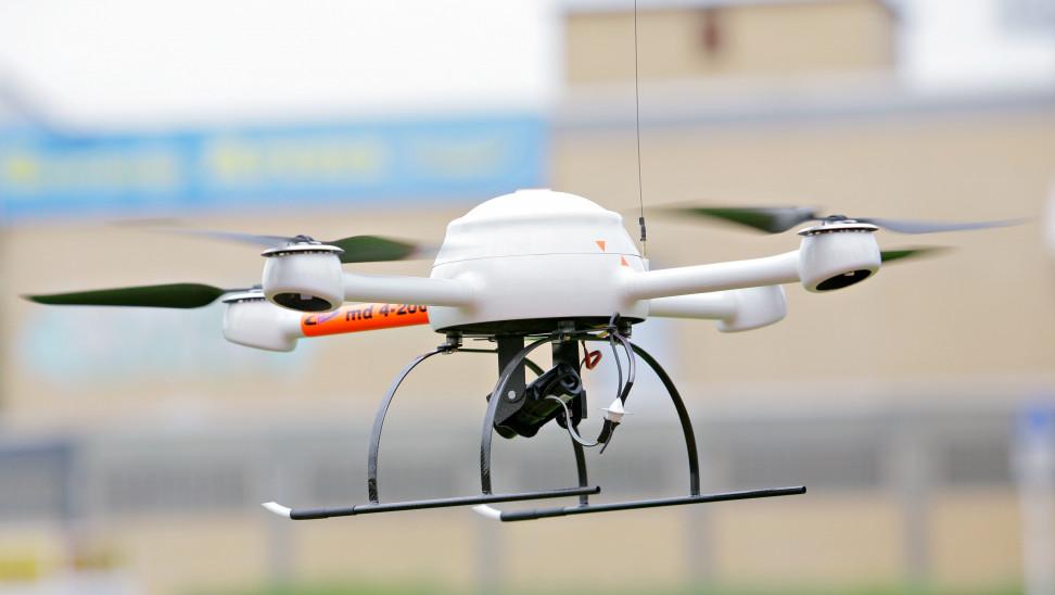 Φυλακές Χαλκίδας: Drone