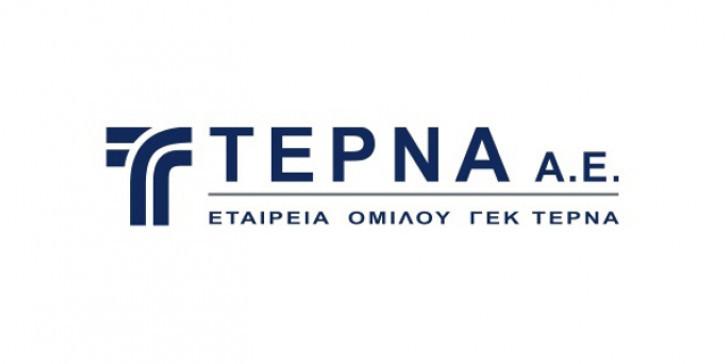 Τι συζητήθηκε σήμερα στο έκτακτο συμβούλιο για την απρόσμενη αναστολή λειτουργίας, Τι συζητήθηκε σήμερα στο έκτακτο συμβούλιο για την απρόσμενη αναστολή λειτουργίας της ΤΕΡΝΑ, Eviathema.gr | Εύβοια Τοπ Νέα Ειδήσεις