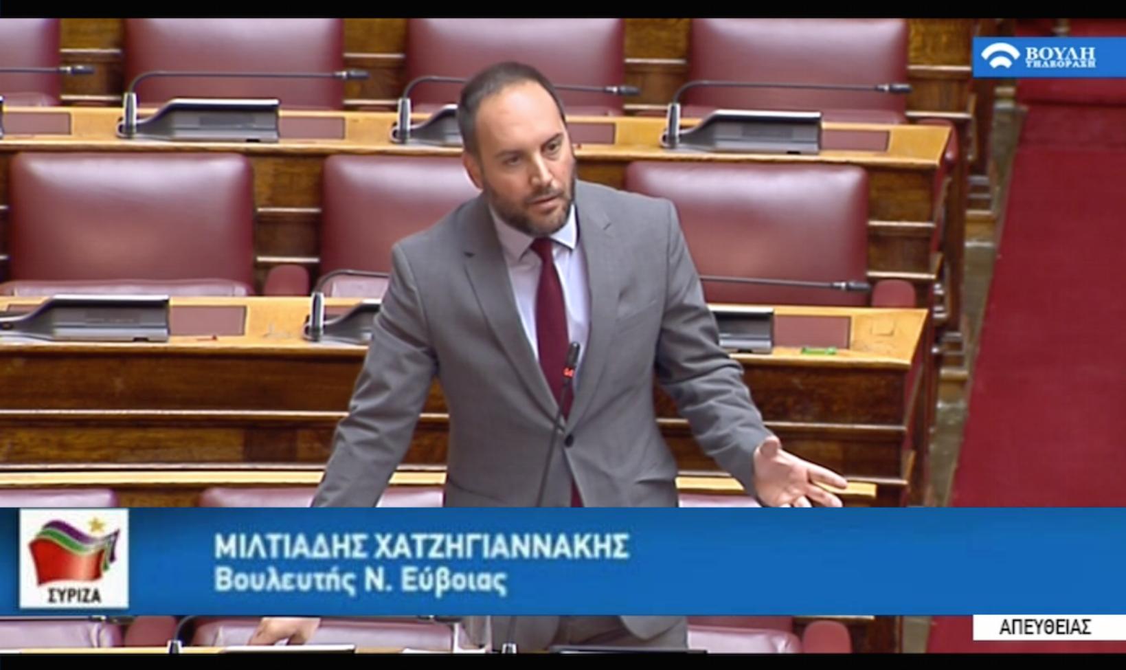 Μίλτος Χατζηγιαννάκης, Μίλτος Χατζηγιαννάκης: Οι δικηγόροι δεν είναι παρίες, η κυβέρνηση έχει υποχρέωση να τους στηρίξει, Eviathema.gr | ΕΥΒΟΙΑ ΝΕΑ - Νέα και ειδήσεις από όλη την Εύβοια