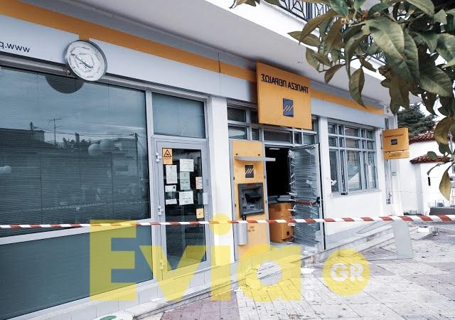Ανατίναξαν ΑΤΜ στο Μαντούδι Ευβοίας, Ανατίναξαν την τράπεζα Πειραιώς στο Μαντούδι Ευβοίας, Eviathema.gr | Εύβοια Τοπ Νέα Ειδήσεις
