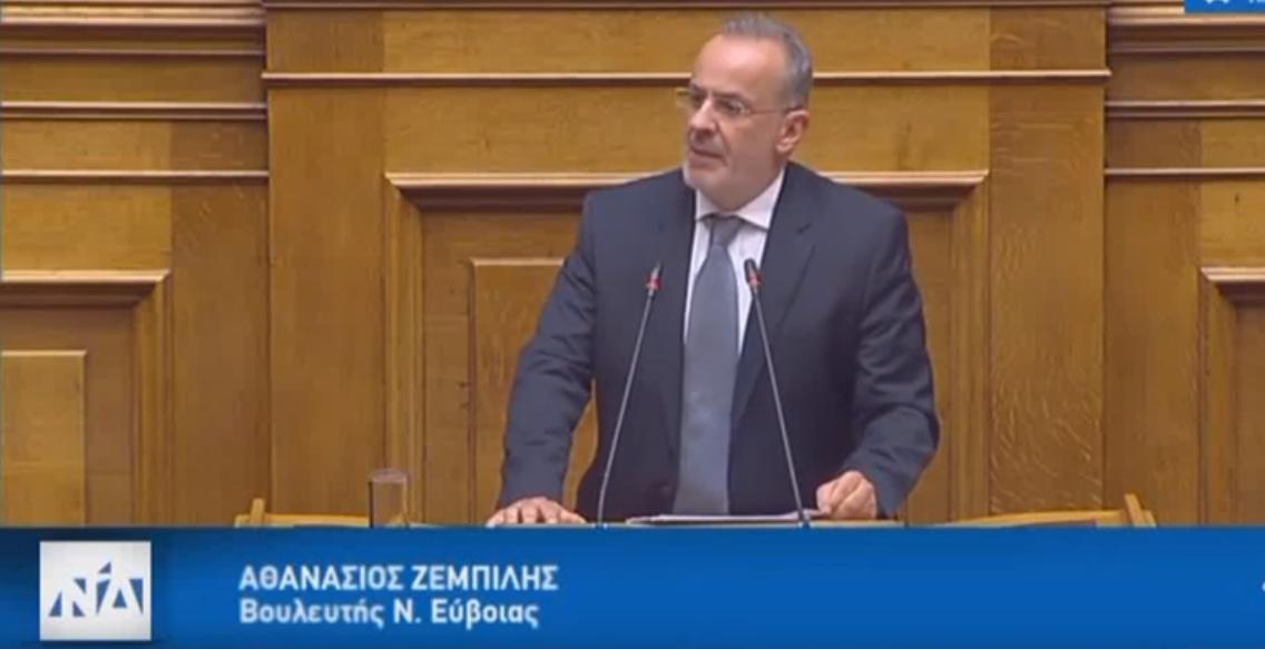 , Ο Θανάσης Ζεμπίλης ζητά να αποκατασταθεί η κατάφωρη αδικία εις βάρος της Εύβοιας, Eviathema.gr | ΕΥΒΟΙΑ ΝΕΑ - Νέα και ειδήσεις από όλη την Εύβοια