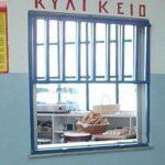 , ΑΠΟΚΛΕΙΣΤΙΚΟ: Ιδρύεται Σωματείο Ιδιοκτητών Κυλικείων Ευβοίας, Eviathema.gr   Εύβοια Τοπ Νέα Ειδήσεις