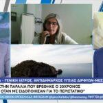 , Η Σοφία Αφένδρα στο Open Ελλάδα, για τον θάνατο του 20χρονου στην Χιλιαδού, Eviathema.gr | Εύβοια Τοπ Νέα Ειδήσεις