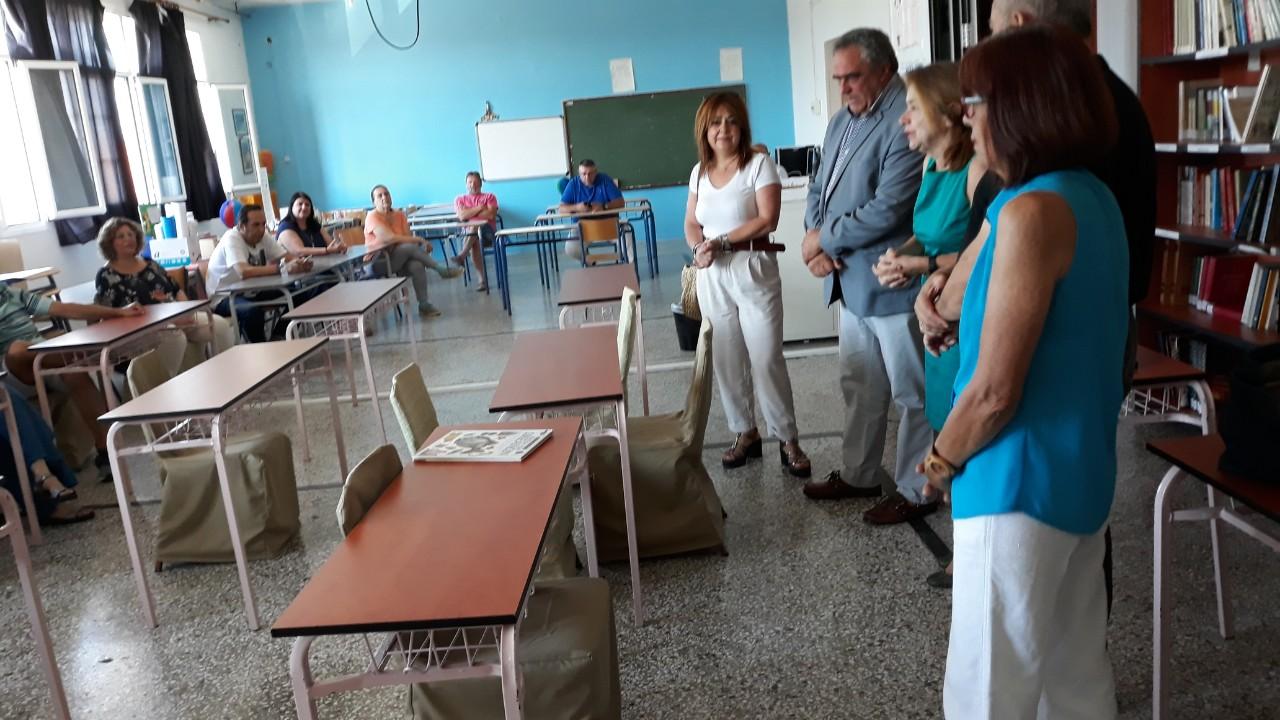 Ψαχνά: Τίμησαν τους Διευθυντές του Λυκείου και Γυμνασίου