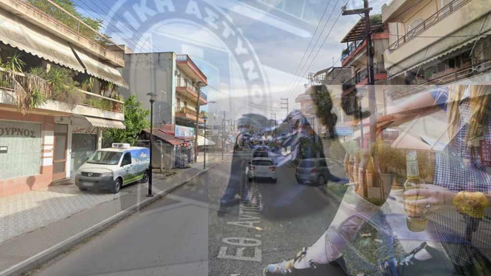 Νέα Αρτάκη: Μεθυσμένη, Νέα Αρτάκη: Μεθυσμένη μπέρδεψε τα σπίτια και την νόμιζαν για κλέφτη, Eviathema.gr | ΕΥΒΟΙΑ ΝΕΑ - Νέα και ειδήσεις από όλη την Εύβοια
