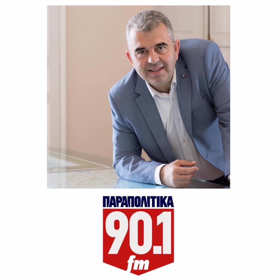 Λευτέρης Ραβιόλος, Ο Λευτέρης Ραβιόλος, καλεσμένος σήμερα στις 4 το απόγευμα στα Παραπολιτικά 90,1fm, Eviathema.gr | ΕΥΒΟΙΑ ΝΕΑ - Νέα και ειδήσεις από όλη την Εύβοια