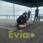 , Παρουσίαση Α' βοηθειών και χρήσης αυτόματου εξωτερικού απινιδωτή στην Λίμνη Ευβοίας [ΦΩΤΟΓΡΑΦΙΕΣ], Eviathema.gr   Εύβοια Τοπ Νέα Ειδήσεις