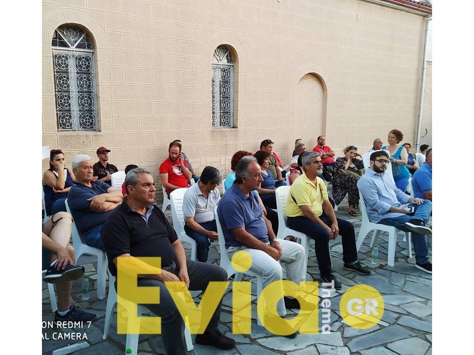 Άγιος Αθανάσιος: Συνάντηση ενημέρωσης το απόγευμα της Κυριακής, Άγιος Αθανάσιος: Συνάντηση ενημέρωσης το απόγευμα της Κυριακής για τις ανεμογεννήτριες [ΦΩΤΟΓΡΑΦΙΕΣ], Eviathema.gr | Εύβοια Τοπ Νέα Ειδήσεις