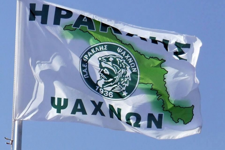 Συνέλευση του Ηρακλή Ψαχνών, Συνέλευση του Ηρακλή Ψαχνών την Τετάρτη 17/06, Eviathema.gr   ΕΥΒΟΙΑ ΝΕΑ - Νέα και ειδήσεις από όλη την Εύβοια