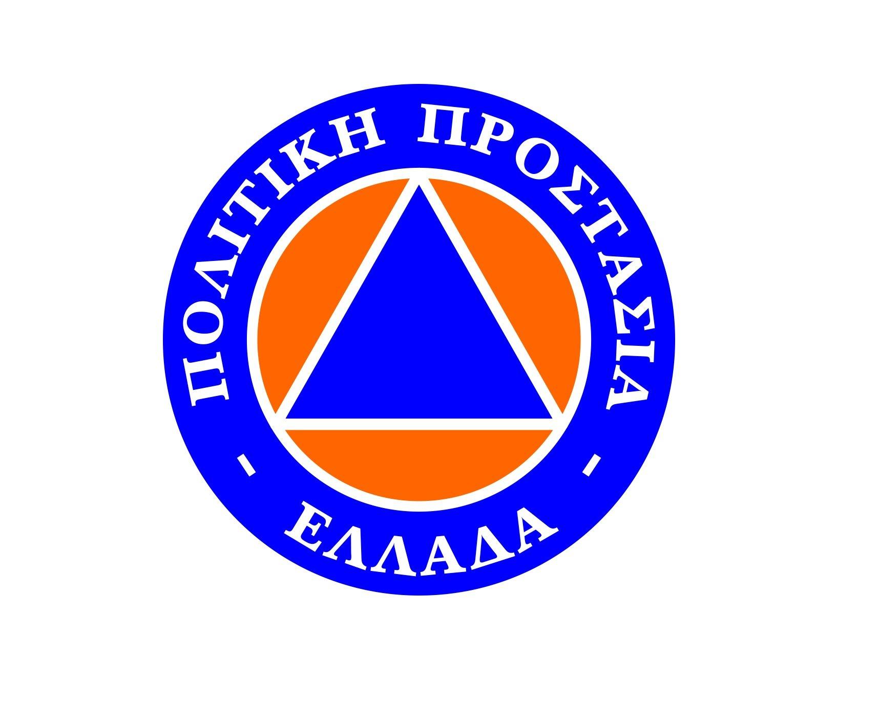 πολιτικη προστασια,πυρκαγια lyrics,ΧΑΡΤΗΣ, Χάρτης Πρόβλεψης Κινδύνου Πυρκαγιάς για Παρασκευή 26-6-2020, Eviathema.gr | ΕΥΒΟΙΑ ΝΕΑ - Νέα και ειδήσεις από όλη την Εύβοια
