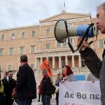 , Κλειστά αύριο τα σχολεία της χώρας, λόγω 24ωρης απεργίας – Αντίδραση των εκπαιδευτικών στο νομοσχέδιο Κεραμέως, Eviathema.gr | Εύβοια Τοπ Νέα Ειδήσεις