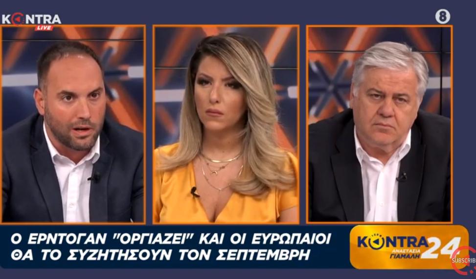 Μίλτος Χατζηγιαννάκης, Μίλτος Χατζηγιαννάκης: Η κυβέρνηση δυστυχώς «πετάει χαρταετό» στην εξωτερική πολιτική, Eviathema.gr | ΕΥΒΟΙΑ ΝΕΑ - Νέα και ειδήσεις από όλη την Εύβοια