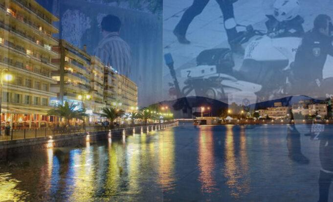 Χαλκίδα Ευβοίας: Αλλοδαποί ουρούσαν δημόσια και έβριζαν τους περαστικούς στην Παραλία το απόγευμα του Σαββάτου