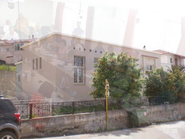 στέγαση Ιατρείου και ΚΕΠ στο πρώην Ειρηνοδικείο Αυλωναρίου, Δήμος Κύμης Αλιβερίου: Ομόφωνα δεκτό το αίτημα για στέγαση Ιατρείου και ΚΕΠ στο πρώην Ειρηνοδικείο Αυλωναρίου, Eviathema.gr | ΕΥΒΟΙΑ ΝΕΑ - Νέα και ειδήσεις από όλη την Εύβοια
