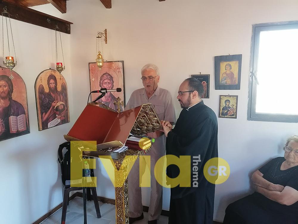 Καμαρίτσα: Ο Σύλλογος λειτούργησε το εκκλησάκι, Καμαρίτσα: Ο Σύλλογος λειτούργησε το εκκλησάκι του Προφήτη Ηλία [ΦΩΤΟΓΡΑΦΙΕΣ], Eviathema.gr | ΕΥΒΟΙΑ ΝΕΑ - Νέα και ειδήσεις από όλη την Εύβοια