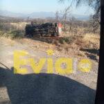 , Κοντοδεσπότι Ευβοίας: Φωτιά στην περιοχή Προφήτης Ηλίας το απόγευμα της Τετάρτης – Εξετράπη πυροσβεστικό όχημα [ΦΩΤΟΓΡΑΦΙΕΣ – BINTEO], Eviathema.gr | Εύβοια Τοπ Νέα Ειδήσεις