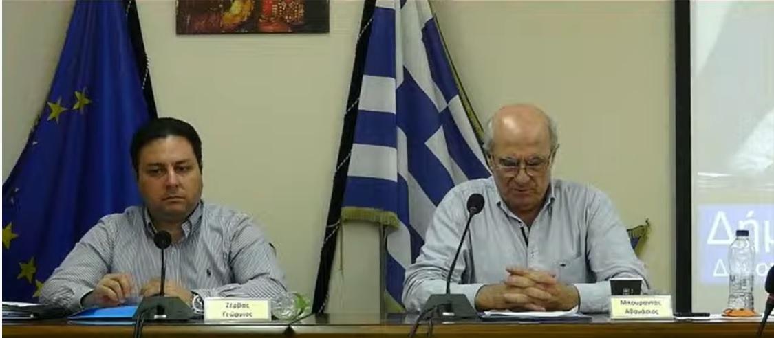 συνεδρίαση του δημοτικού συμβουλίου