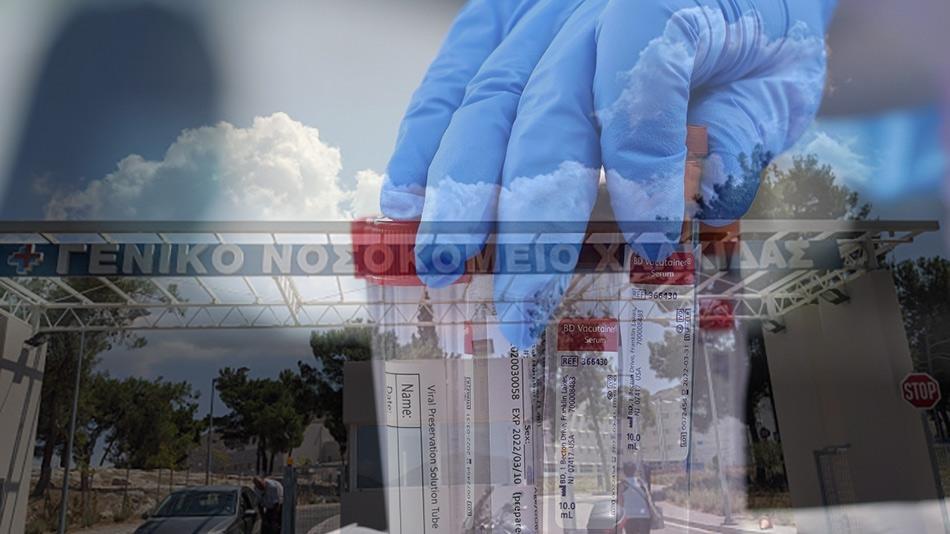 Χαλκίδα Ευβοίας: Μετά το κρούσμα κορονοϊού, Χαλκίδα Ευβοίας: Μετά το κρούσμα κορονοϊού στην Πειραιώς, δεύτερο στο Νοσοκομείο, Eviathema.gr | ΕΥΒΟΙΑ ΝΕΑ - Νέα και ειδήσεις από όλη την Εύβοια